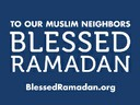 Ramadan Yard Sign