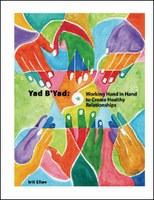 Yad B'Yad (Qty of 5)>>>SALE
